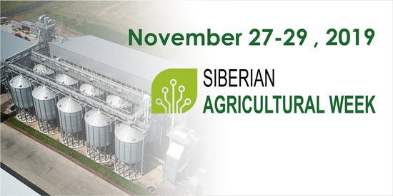 We invite you to the Siberian agricultural week 2019