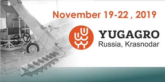 We invite You to the international exhibition in Russia YUGAGRO 2019